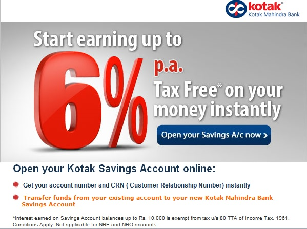 Spam from Kotak via Oneindia.com